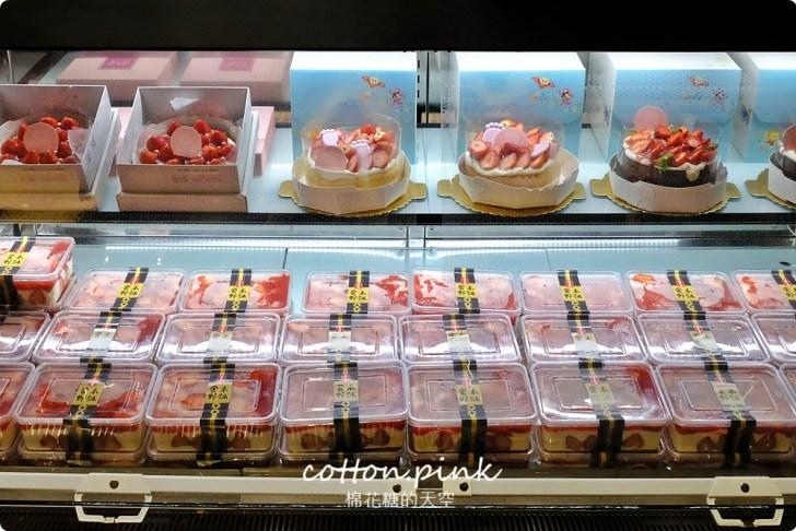 20201229184815 38 - 熱血採訪│台中甜點節只剩七天!抹茶、泡芙、馬卡龍、草莓蛋糕大集合,買一送一快來大遠百!