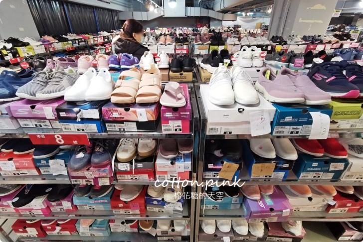 20210106111718 4 - 熱血採訪│2021日曜天地限時清倉特賣!最後兩週,通通正版,指定鞋款買一送一