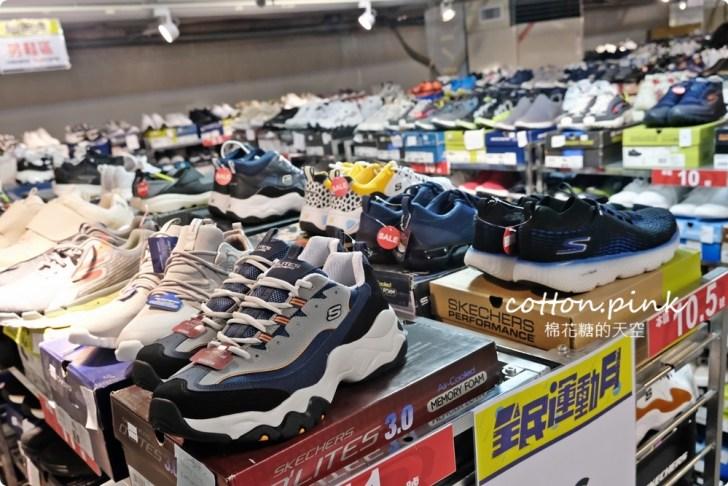 20210106111758 92 - 熱血採訪│2021日曜天地限時清倉特賣!最後兩週,通通正版,指定鞋款買一送一