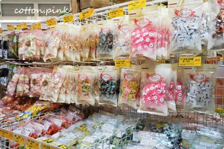 20210115153102 5 - 熱血採訪│台中零食批發在這裡!年貨餅乾糖果一次搜,限時牛牛禮盒超可愛