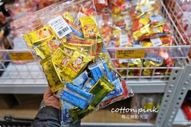 20210115153214 61 - 熱血採訪│台中零食批發在這裡!年貨餅乾糖果一次搜,限時牛牛禮盒超可愛