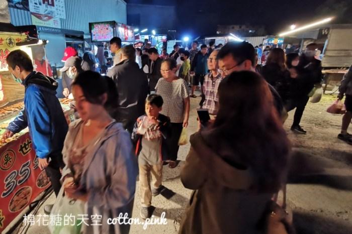 一個禮拜只有一天!台中海線自強夜市排隊美食懶人包~