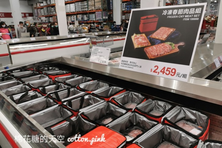 20210125222240 30 - 好市多春節肉品海鮮組合內容大公開~龍蝦整盒整盒帶回家超澎湃!