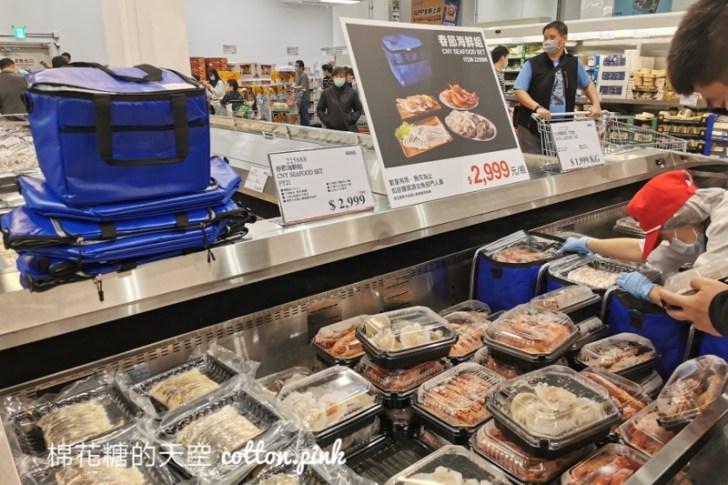 20210125222320 79 - 好市多春節肉品海鮮組合內容大公開~龍蝦整盒整盒帶回家超澎湃!