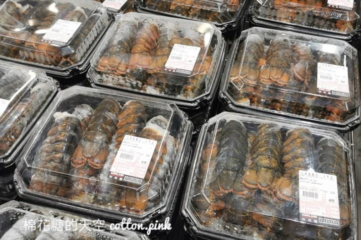 20210125222324 66 - 好市多春節肉品海鮮組合內容大公開~龍蝦整盒整盒帶回家超澎湃!