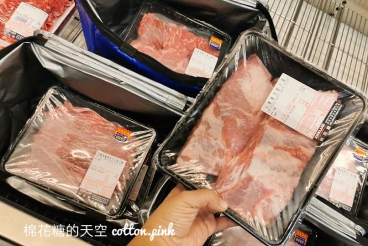 20210125222328 33 - 好市多春節肉品海鮮組合內容大公開~龍蝦整盒整盒帶回家超澎湃!