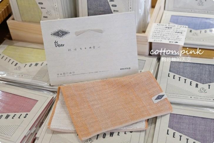 20210204085747 81 - 熱血採訪│只有四天!日系文具、居家用品首度特賣!日本寶寶毛巾低於五折驚人價快來搶