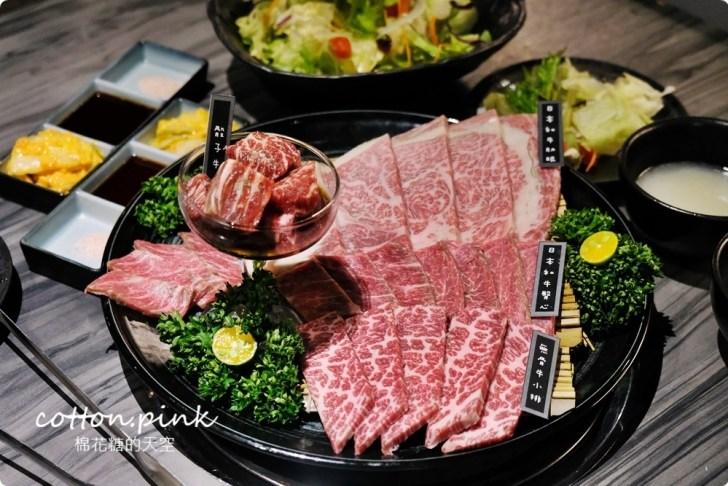 20210210191256 26 - 熱血採訪│這家燒烤人潮多,和牛厚切!想肉燒烤飯後甜點超華麗的啦