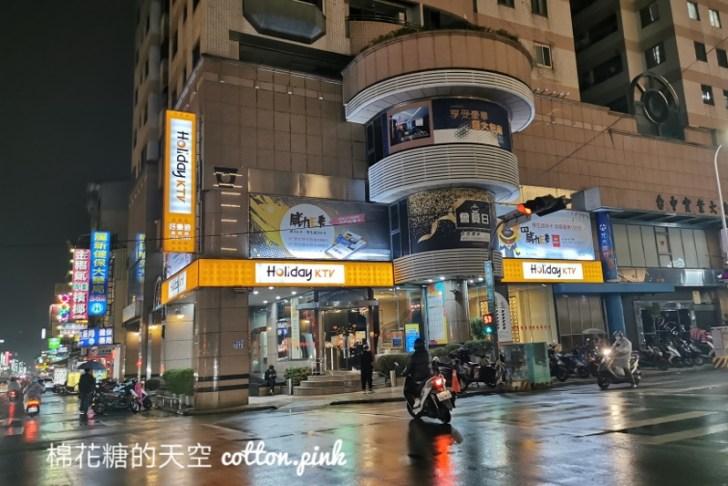 20210211074858 32 - 台中過年期間KTV消費方式、夜市營業時間懶人包