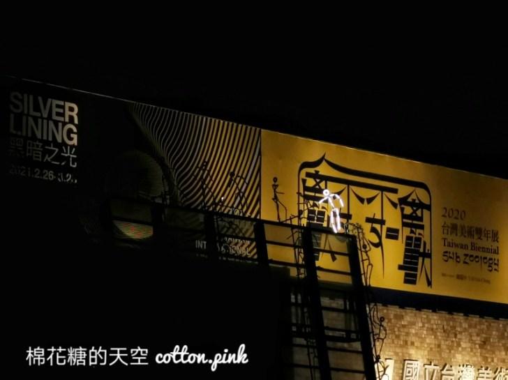 20210301221212 42 - 台中國美館大門口爬滿火柴小人!每天五小時定時展演中~