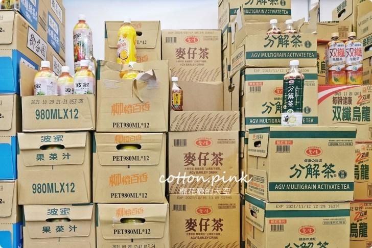 20210308214643 93 - 熱血採訪│挺農民送鳳梨!台中這間零食批發滿額就送金鑽鳳梨,只到3月底