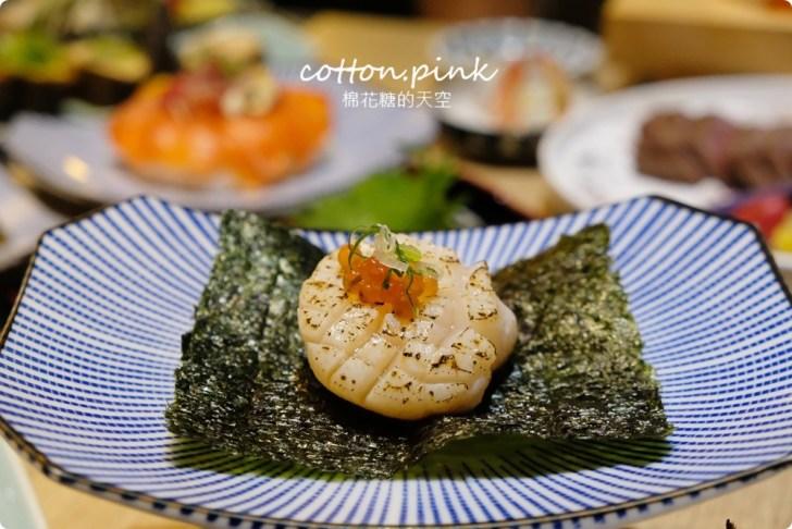 20210318082322 90 - 熱血採訪│免改名當月壽星就送特製鮭魚蛋糕!台中最新日式無菜單料理「鰆沐 割烹、酒」超澎湃