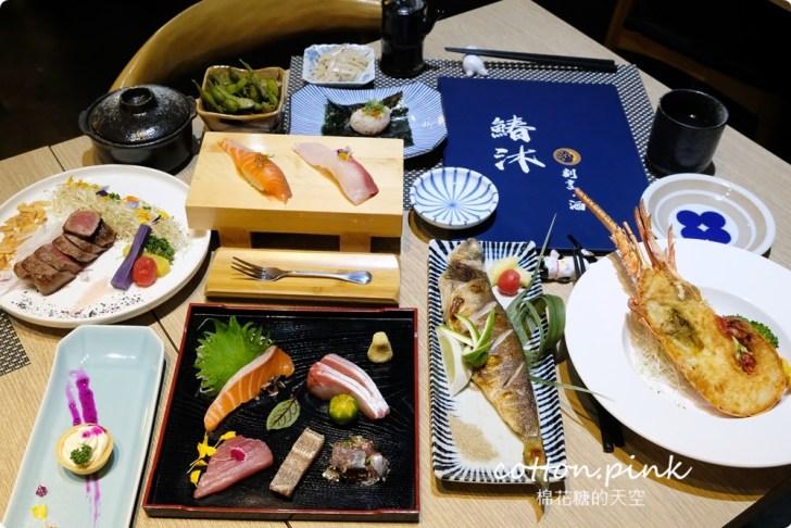 20210318082425 48 - 熱血採訪│免改名當月壽星就送特製鮭魚蛋糕!台中最新日式無菜單料理「鰆沐 割烹、酒」超澎湃