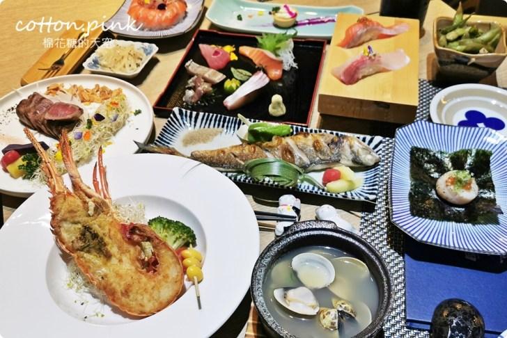 20210318082436 26 - 熱血採訪│免改名當月壽星就送特製鮭魚蛋糕!台中最新日式無菜單料理「鰆沐 割烹、酒」超澎湃