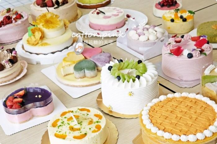2021台中母親節蛋糕懶人包-20款最新母親節蛋糕優惠資訊、試吃心得全紀錄