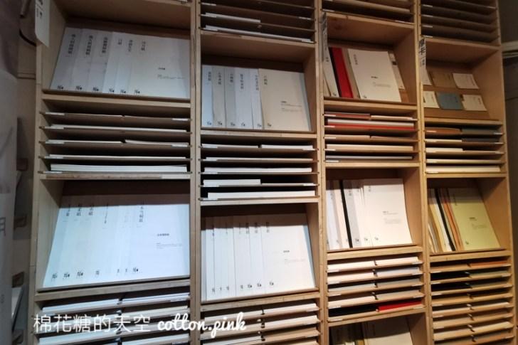 20210423154855 6 - 超文青紙特賣會!各式紙邊整疊特價~還有特別日曬筆記本!