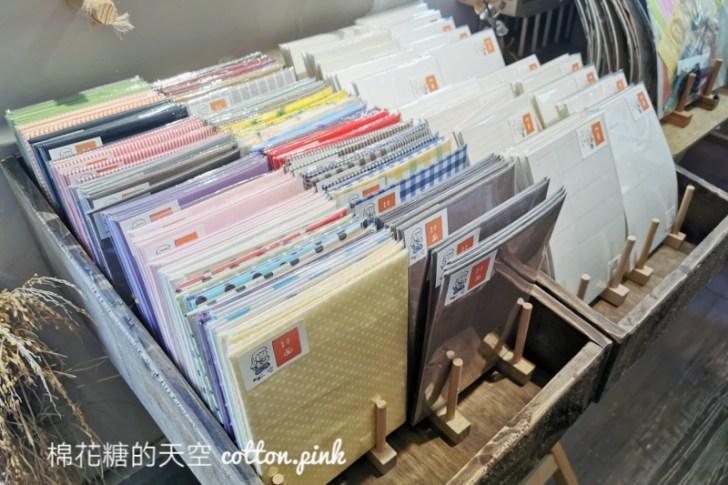 20210423154917 87 - 超文青紙特賣會!各式紙邊整疊特價~還有特別日曬筆記本!