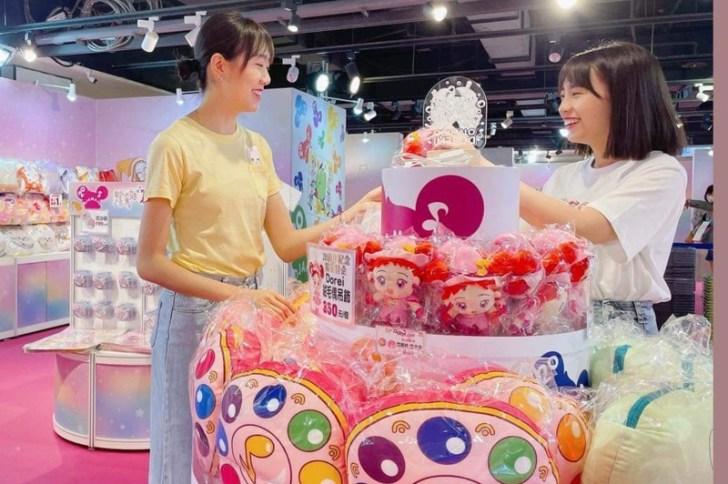 20210505064324 91 - 小魔女DoReMi20週年紀念店活動紀錄~排隊人潮爆棚啦!