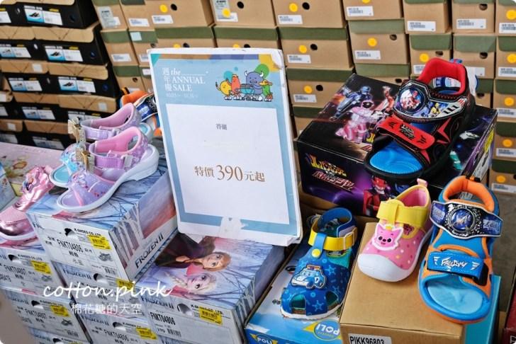 20210505135857 98 - 熱血採訪│限時十天,寢具工廠開倉價!涼被、枕頭買一送一,零碼休閒鞋款同場特賣