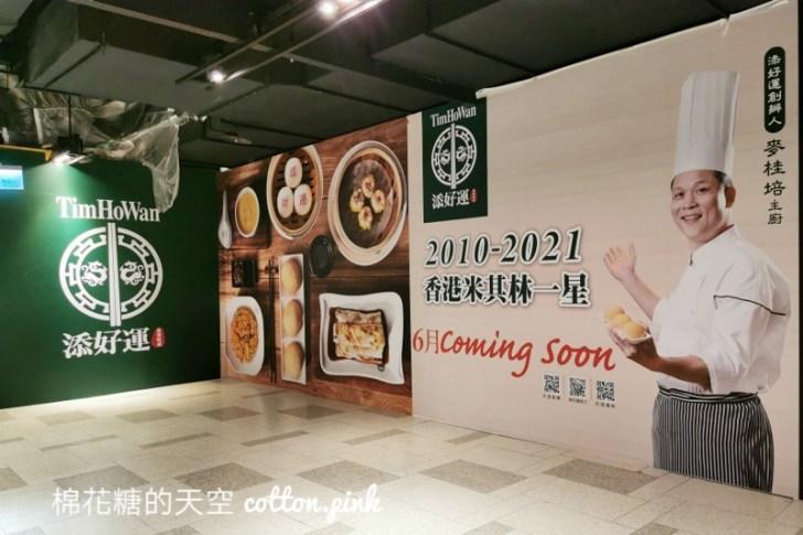 20210510205048 92 - 令人期待!第一家燒肉LIKE即將開幕,旁邊就是米其林港式餐廳!
