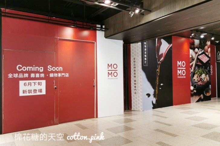 20210510205053 92 - 令人期待!第一家燒肉LIKE即將開幕,旁邊就是米其林港式餐廳!