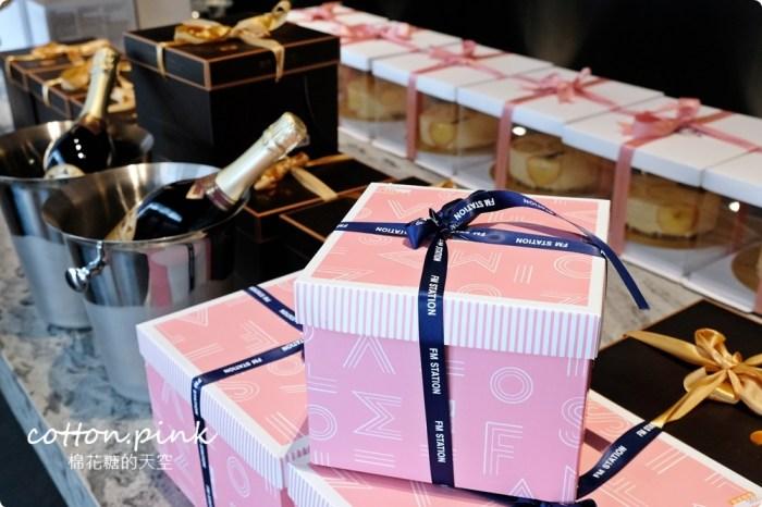 國聚生活家蛋糕品嚐會|銷售中心今天不賣房!現場蛋糕吃到飽~