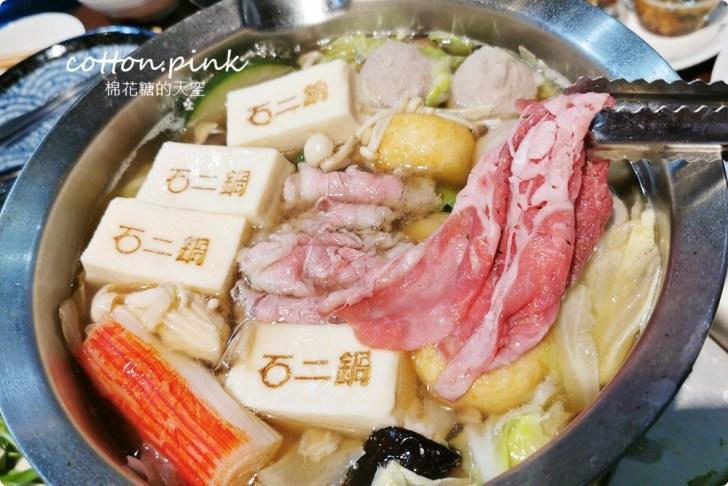 20210524171256 5 - 熱血採訪│石二鍋外帶火鍋套餐限時免費升級大肉大菜,而且也有送冰沙!