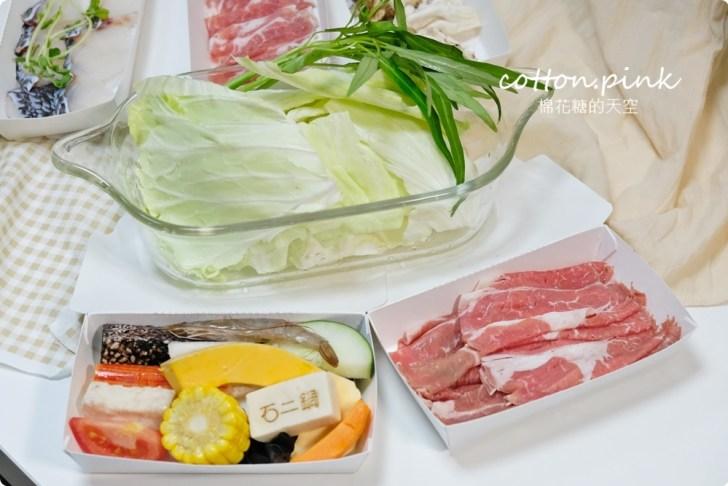 20210524171457 82 - 熱血採訪│石二鍋外帶火鍋套餐限時免費升級大肉大菜,而且也有送冰沙!