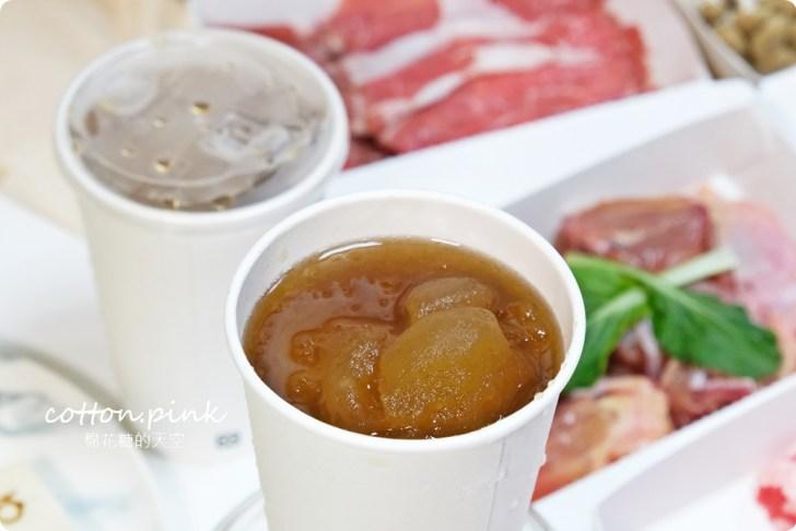 20210524222852 20 - 熱血採訪│石二鍋外帶火鍋套餐限時免費升級大肉大菜,而且也有送冰沙!