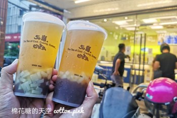 北部50嵐獨家一號青茶台中也買得到啦!喝一杯超飽~