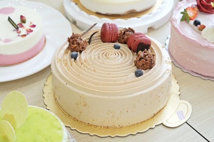 台中限定~向陽房生日蛋糕直送到家!防疫期間也能在家過生日!