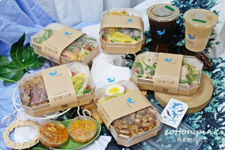 20210626010202 26 - 熱血採訪│籌劃了一個月,台中網美咖啡廳外帶餐盒正式開賣!kafeD外帶優惠、滿額外送資訊整理