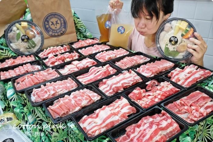 台中火鍋大胃王~外帶在家吃飯也要挑戰一波!瀧厚鍋物加一元就能享受100盎司肉盤