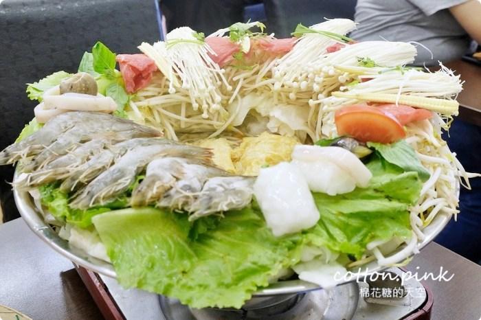 台中大里越好吃獨特越南火鍋開放外帶啦!超重菜盤、超大湯底吃兩頓都沒問題~越南麵包、湯河粉記得一起帶回家!