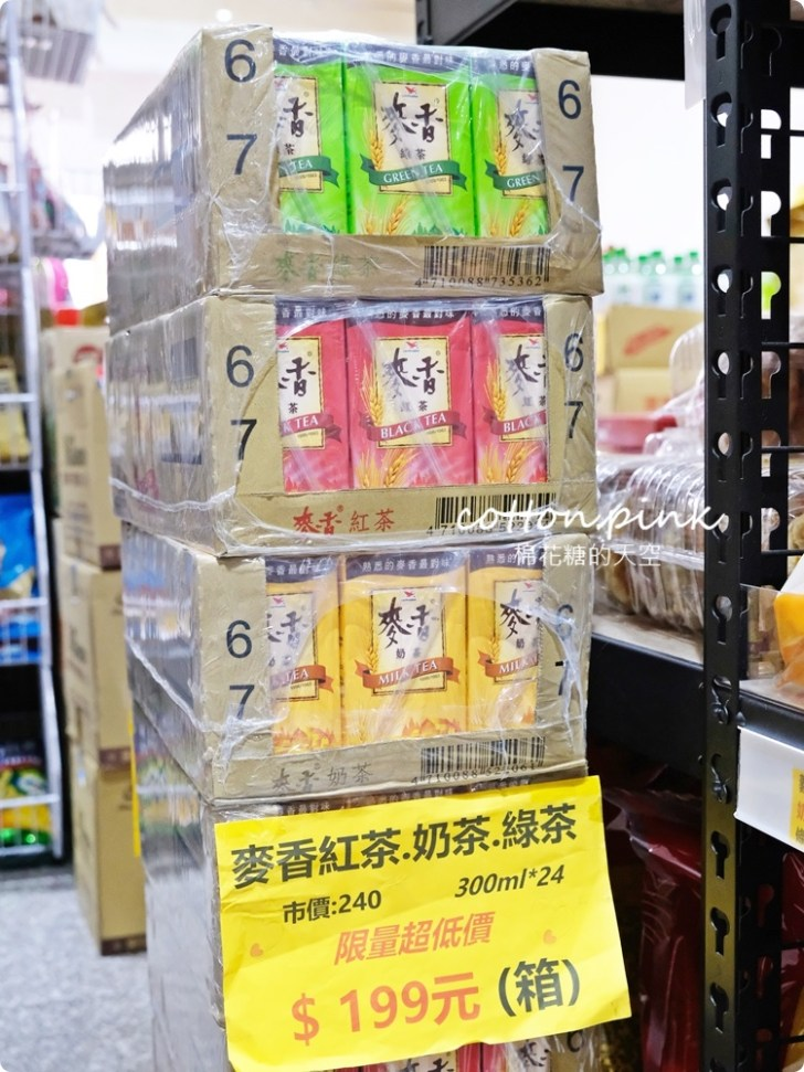 20210729143025 92 - 熱血採訪│豐原零食批發就在豐亞食品!種類超多,中元節促銷商品更划算