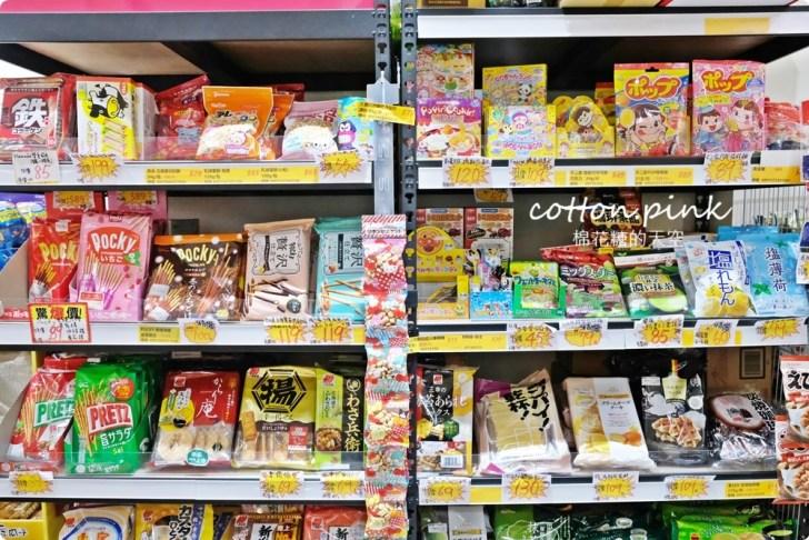 20210729143048 12 - 熱血採訪│豐原零食批發就在豐亞食品!種類超多,中元節促銷商品更划算