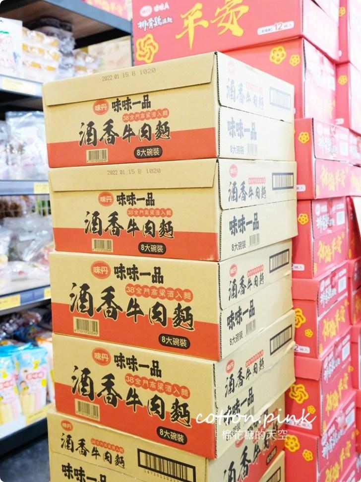 20210730201347 2 - 熱血採訪│台中泡麵批發來這裡!多種零食、飲料比量販店還便宜,拜拜普渡最划算