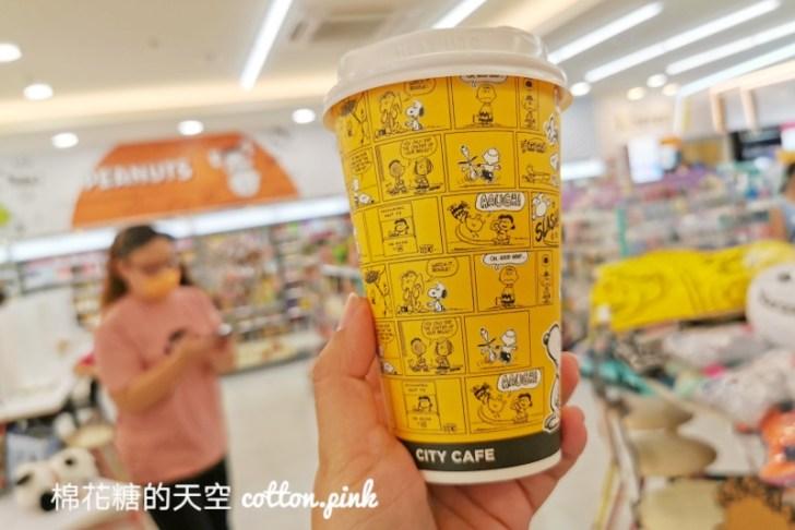 20210821135237 81 - 台中最新小七太萌了~滿滿史努比每個角落都好拍~還有限定咖啡杯喔!
