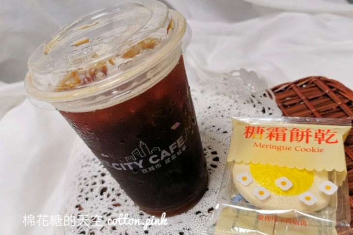 20210825143427 96 - 你的咖啡加蛋嗎?超可愛的荷包蛋咖啡限量供應中