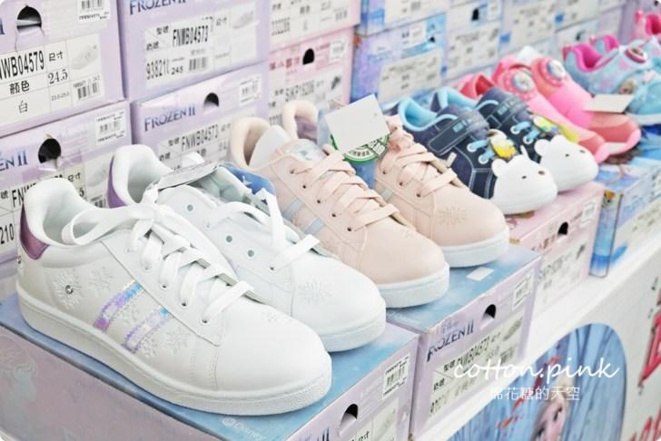 20210826121833 44 - 熱血採訪│大雅倉庫鞋子買一送一中!早鳥限時一小時加碼再七折,活動只到9/5