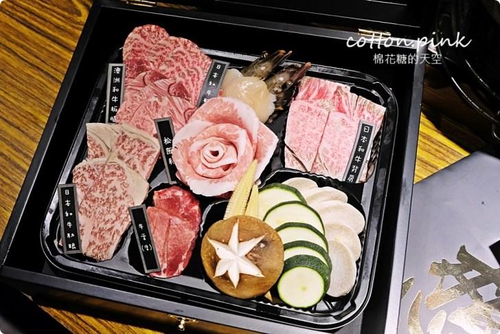 20210909215505 14 - 熱血採訪│中秋禮盒奢華版,日本和牛滿出來!開盒就見肉肉花兒,送禮超有面子!
