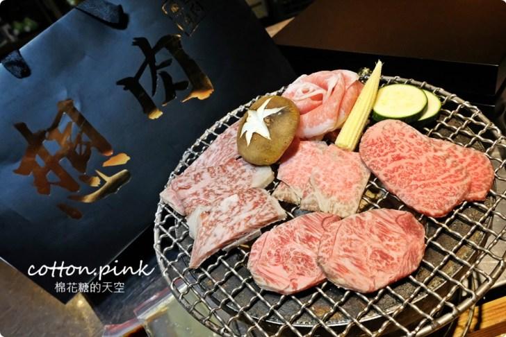 20210909215509 7 - 熱血採訪│中秋禮盒奢華版,日本和牛滿出來!開盒就見肉肉花兒,送禮超有面子!