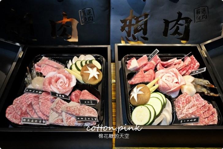 20210909215601 32 - 熱血採訪│中秋禮盒奢華版,日本和牛滿出來!開盒就見肉肉花兒,送禮超有面子!