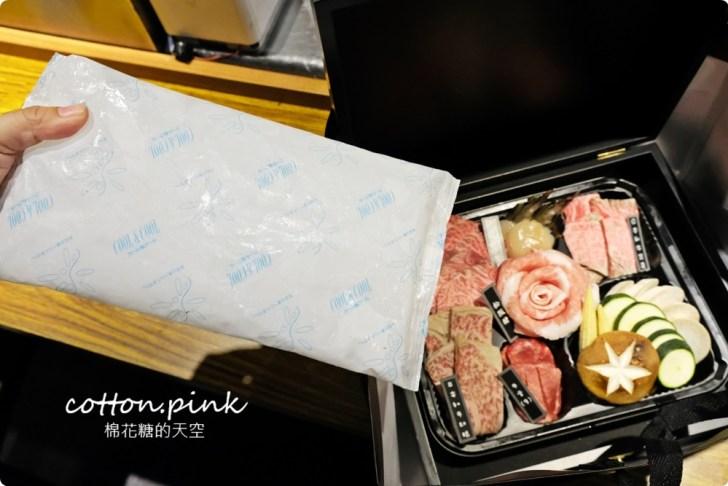 20210909215614 71 - 熱血採訪│中秋禮盒奢華版,日本和牛滿出來!開盒就見肉肉花兒,送禮超有面子!