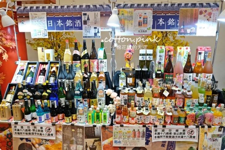 20210910023355 71 - 熱血採訪│只剩10天!日本美食一路吃到撐,烤糰子現場製作,圓滾滾的模樣讓人一顆接一顆