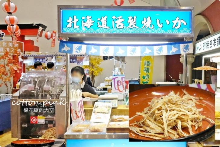 20210910023450 93 - 熱血採訪│只剩10天!日本美食一路吃到撐,烤糰子現場製作,圓滾滾的模樣讓人一顆接一顆