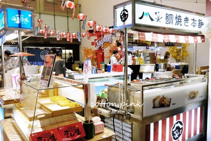20210910023451 28 - 熱血採訪│只剩10天!日本美食一路吃到撐,烤糰子現場製作,圓滾滾的模樣讓人一顆接一顆