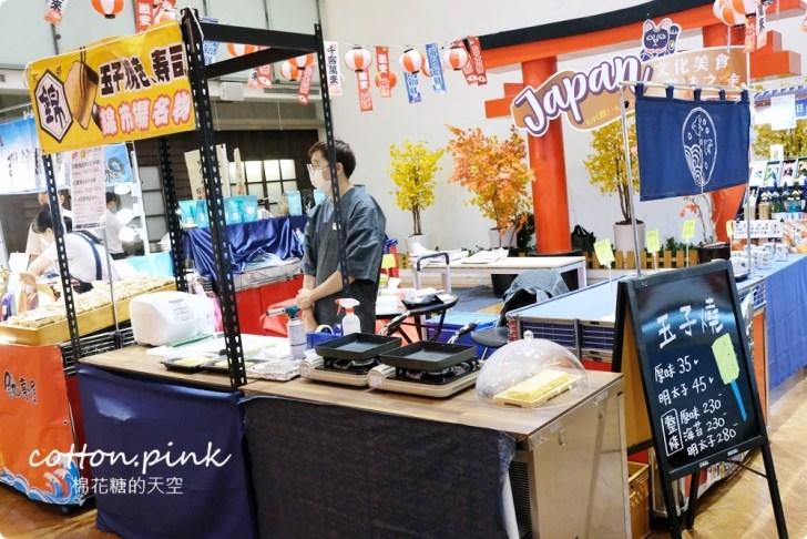 20210910023512 34 - 熱血採訪│只剩10天!日本美食一路吃到撐,烤糰子現場製作,圓滾滾的模樣讓人一顆接一顆