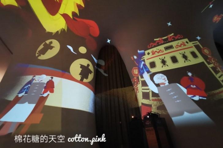 20210916223332 36 - 歌劇院光之曲幕開放自由入座!四大經典表演躍上洞穴牆面~