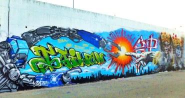 《台中小小景點》街頭風塗鴉新作品~創世紀大改版,林森路、建國北路陸橋下創意大爆發!